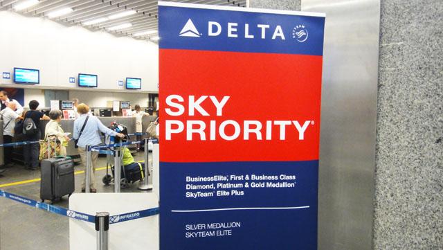 SkyPriority image